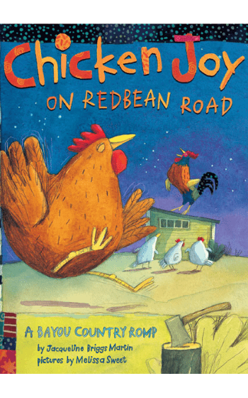 Chicken Joy on Redbean Road